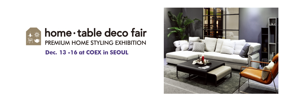 home table deco fair 2018